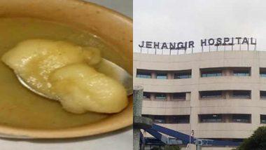 पुणे: जहांगीर हॉस्पिटलमध्ये रुग्णाच्या सूपमध्ये रक्ताने माखलेले कापसाचे गोळे; FDA ने ठोठावला 1 लाख रुपयांचा दंड