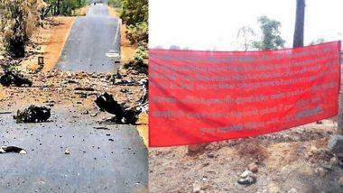 Naxal Attack In Gadchiroli: गडचिरोलीत पुन्हा जाळपोळ, नक्षलांनी पेटवली रस्ता बांधणीसाठीची वाहने