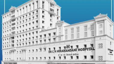 पवईतील हिरानंदानी रुग्णालयाला आठ लाखांचा दंड, खंडपीठाने दिला निर्णय