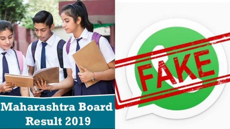 SSC HSC Exam Results 2019 Dates:  10 वी आणि 12 वी च्या निकालाच्या तारखांबाबत WhatsApp वर फिरणार्या Fake Message पासून रहा सावध; शिक्षण मंडळाकडून अद्याप दुजोरा नाही