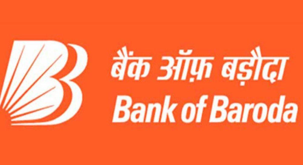 Bank Of Badoda Merger Effect: बँक ऑफ बडोदाच्या 800-900 शाखा होणार बंद?