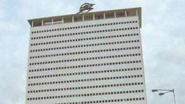 मुंबई: एअर इंडिया ची इमारत खरेदी करु शकते महाराष्ट्र सरकार, 1400 करोड रुपयांची लावली बोली