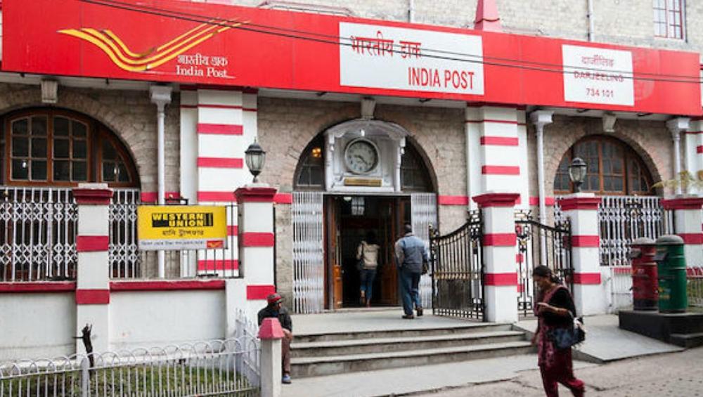 Postal Order आता ऑनलाईनने 50 रुपयांपर्यंत खरेदी करता येणार