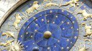 Chandra Grahan July 2020: 5 जुलै रोजी असणाऱ्या चंद्र ग्रहणाचा 'या' पाच राशींवर अधिक परिणाम जाणवण्याची शक्यता, वाचा सविस्तर