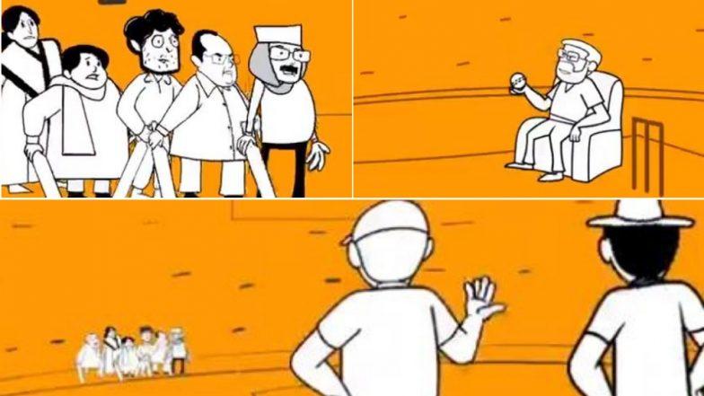 पंतप्रधान नरेंद्र मोदी यांच्या राजकरणातील गोलंदाजीमुळे विरोधी पक्षांची दांडी गुल, भाजपचा व्हिडिओ सोशल मीडियात व्हायरल (Video)