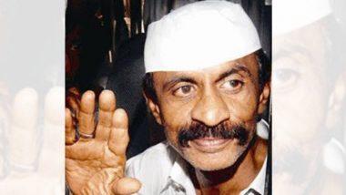 अंडरवर्ल्ड डॉन अरुण गवळी याला फर्लो रजा मंजूर, प्रदीर्घ काळानंतर मुंबईत परतणार
