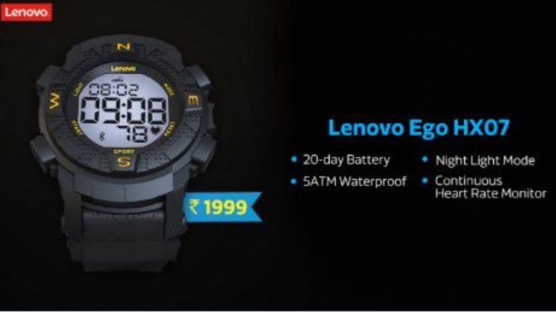 लेनोवो कंपनीने लॉन्च केले Lenovo Ego स्मार्टवॉच, किंमत फक्त 2 हजार रुपयांपेक्षा कमी