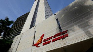 मुंबई: राज्य सरकार एअर इंडियाची इमारत खरेदी करण्याच्या तयारीत, सरकारी कार्यालये हलवण्यात येणार