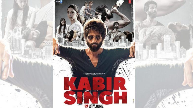 Kabir Singh Official Trailer: वैद्यकिय शिक्षण, प्रेम-फसवणुक आणि नशेच्या धुंदीमधील शाहीद कपूरच्या कबीर सिंह चित्रपटाचा ट्रेलर प्रदर्शित (Video)