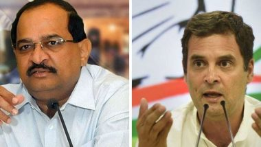 राधाकृष्ण विखे पाटील यांनी दिलेल्या विरोधीपक्ष नेतेपदाच्या राजीनाम्यानंतर हे पद कोणाला मिळणार? राहुल गांधी लवकरच निर्णय घेण्याची शक्यता