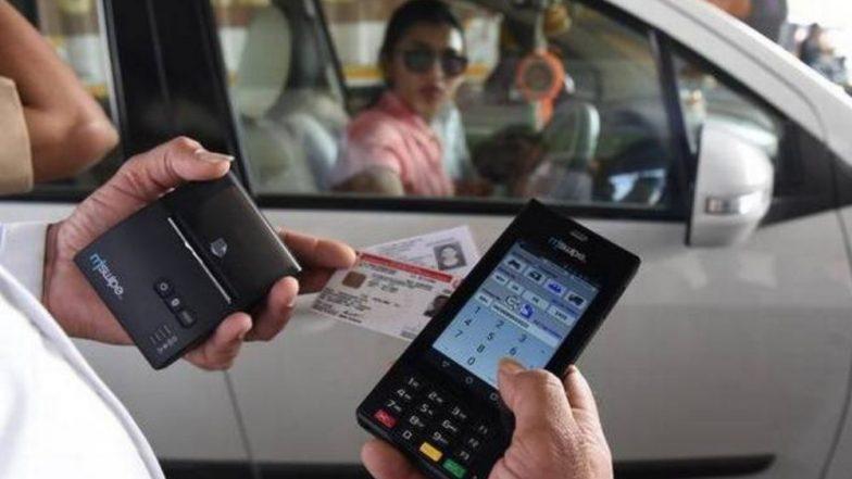 Driving Licence आणि RC Book मिळवा आता तुमच्या स्मार्टफोनमध्ये, जाणून घ्या सोप्या ट्रिक्स
