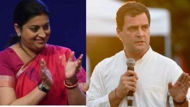 Loksabha Elections 2019 Results: अमेठी मध्ये काँग्रेसला मोठा धक्का,  केंद्रीय मंत्री स्मृती इराणी यांच्या बाजूने प्राथमिक कल