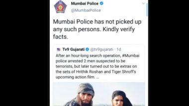 Fact Check: मुंबई पोलिसांनी दहशतवादी समजून कलाकार पकडल्याची बातमी पूर्णतः खोटी; ट्विट करत दिली माहिती