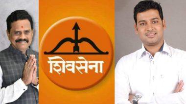 महाराष्ट्र लोकसभा निवडणूक निकाल 2019: शिवसेनेने गड राखला, कल्याण मध्ये श्रीकांत शिंदे आणि ठाण्यात राजन विचारे यांना विजय प्राप्त