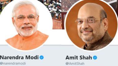 Lok Sabha Elections 2019 Results: लोकसभा निवडणूक 2019 निकाल लागताच नरेंद्र मोदी यांनी नावाच्या पुढून चौकीदार शब्द हटवला, ट्विटवरून दिले 'हे' कारण