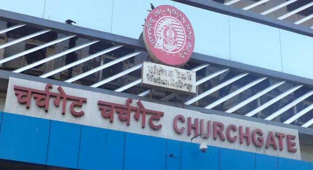 मुंबई: चर्चगेट स्टेशन जवळ होर्डिंग कोसळून मृत पावलेल्या मधुकर नार्वेकर यांच्या कुटुंबियांना पश्चिम रेल्वेची मदत