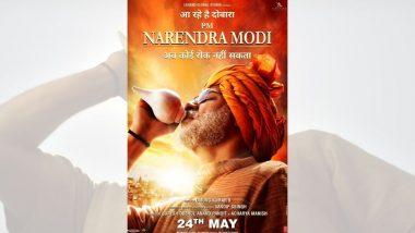 PM Narendra Modi Trailer 2: शंखाच्या निनादाने दुमदुमून उठणारा 'पीएम नरेंद्र मोदी' चित्रपटाचा हा दुसरा ट्रेलर