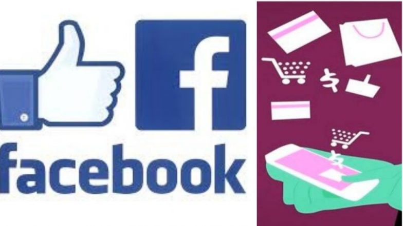 फेसबुक आणि व्हाट्सऍप ची क्रिप्टोकरन्सी लवकरच चलनात, जाणून घ्या काय आहेत वैशिष्ट्य आणि फायदे