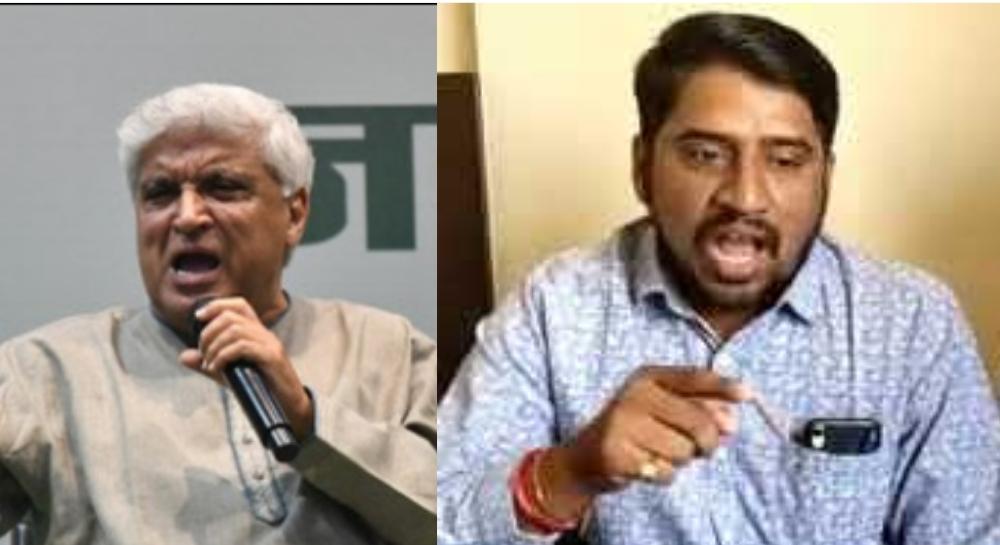 Burkha Ban In India: बुरखाबंदी सोबत घुंगट पण बंद करा म्हणणाऱ्या जावेद अख्तर यांना करणी सेनेची घरात घुसून मारण्याची धमकी