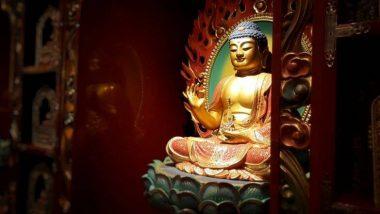 Buddha Purnima 2019: 502 वर्षांनंतर बुद्ध पौर्णिमा दिवशी जुळून आलाय 'हा' दुर्मिळ योग!