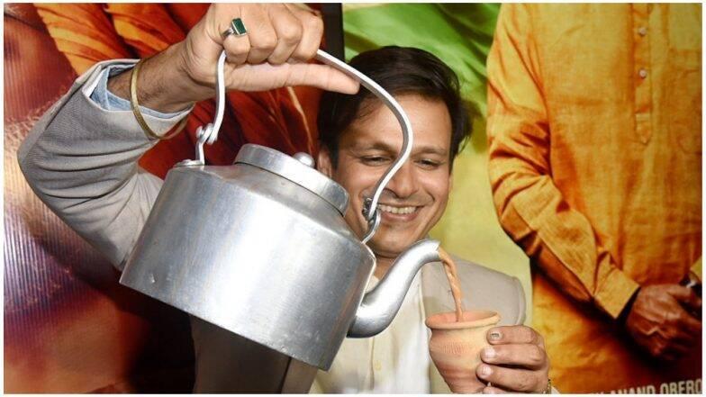 चहाचे वाटप करत विवेक ओबेरॉय याने साजरा केला भाजप पक्षाच्या विजयाचा आनंद  (Viral Pics)