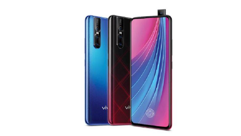 तब्बल 8GB रॅम देणारा Vivo V15 Pro पुढच्या आठवड्यात होणार लॉन्च, जाणून घ्या किंमत, फिचर्स