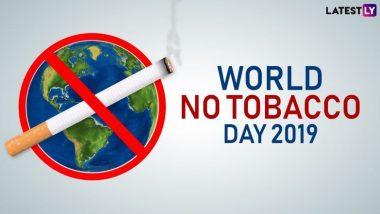 World NoTobacco Day 2019: तंबाखू खाण्याने होतो 'COPD' हा गंभीर आजार, जाणून घ्या ह्याची कारणे आणि दुष्परिणाम