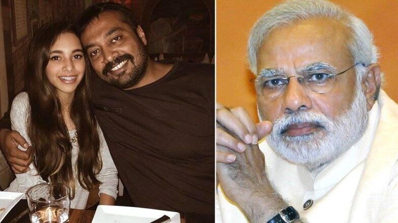अनुराग कश्यप याने पंतप्रधान नरेंद्र मोदी यांना विजयाच्या शुभेच्छा देत मुलीच्या सुरक्षिततेसाठी विचारला 'हा' सवाल