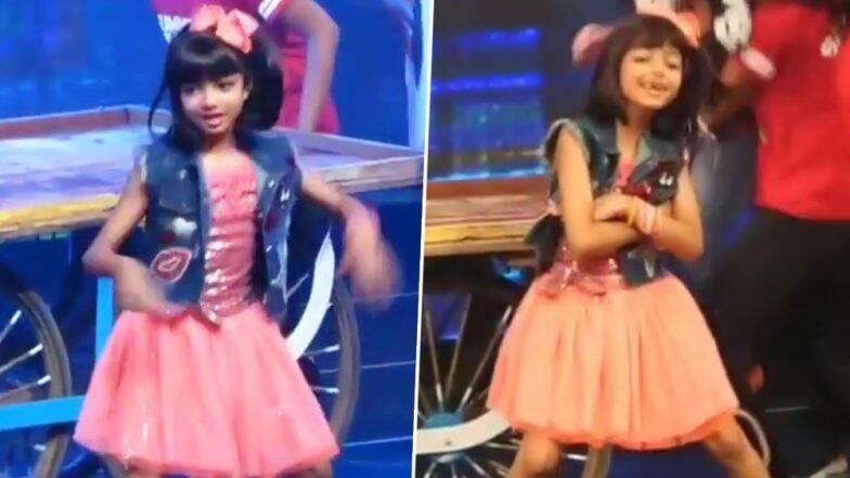 आराध्या बच्चन हिचा डान्स व्हिडीओ सोशल मीडियावर तुफान व्हायरल, काहीच तासात मिळवले लाखाहून जास्त व्ह्यूज (Watch Video)