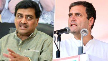 Lok Sabha Election Results 2019: लोकसभेच्या निकालाची पहिली फेरी काँग्रेससाठी ठरलीय धोक्याची घंटा, काँग्रेसचे दिग्गज नेते पिछाडीवर तर काँग्रेसचे अध्यक्ष राहुल गांधी यांचाही पिछाडीच्या यादीत समावेश