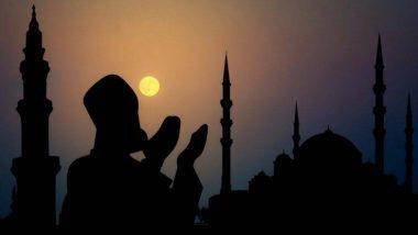 Ramadan 2019 Iftar & Sehri Timetable: 'इफ्तार' आणि 'सेहरी' ची मुंबई, औरंगाबाद, नाशिक आणि पुणे शहरातील  वेळापत्रक PDF स्वरूपात पहा आणि डाऊनलोड करा