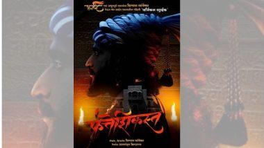 'फत्तेशिकस्त' सिनेमाचं पहिलं पोस्टर; उलगडणार शिवाजी महाराजांनी केलेल्या 'सर्जिकल स्ट्राईक'ची कहाणी