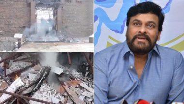 तेलुगू सुपरस्टार चिरंजीवी यांच्या फार्महाऊसला भीषण आग; बीग बी शूटिंग करणार असलेल्या सिनेमाच्या सेटचे 2 कोटींचे नुकसान (Watch Video)