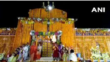 Chardham Yatra 2019: केदारनाथ नंतर आज 'बद्रीनाथ' चे दरवाजे उघडले; भगवान शंकराच्या निवासस्थानी का केला होता विष्णू ने कब्जा