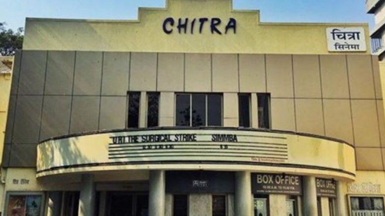 'चित्रा सिनेमा' आज घेणार रसिकांचा कायमचा निरोप; SOTY 2 सिनेमाचा शो ठरणार शेवटचा