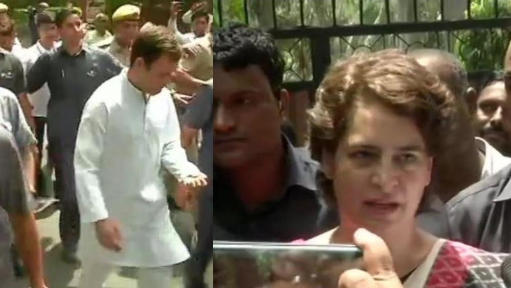 Lok Sabha Elections 2019 Phase 6  Voting: भाजपा सरकार पराभूत होणार - प्रियंका गांधी; मतदानानंतर राहुल गांधी, प्रियंका गांधी वड्रा यांचं नरेंद्र मोदी यांच्यावर टीकास्त्र