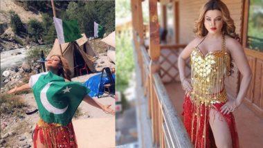 पाकिस्तानी झेंड्यासोबत फोटोसेशनमुळे राखी सावंत सोशल मीडियात ट्रोल, इंस्टाग्रामवर केला खुलासा (Watch Video)