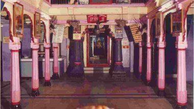 Bhiwandi Vajreshwari Temple Theft: वज्रेश्वरी देवी मंदिरात चोरांचा डल्ला, दानपेटी लुटून काढला पळ