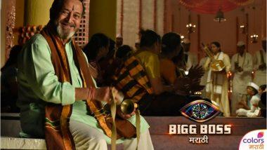 Bigg Boss Marathi 2 Promo 3: अनेकांना संयमांची वाट दाखवणारी 'ही' कोण व्यक्ती करणार बिग बॉसच्या घरात प्रवेश (Watch Video)