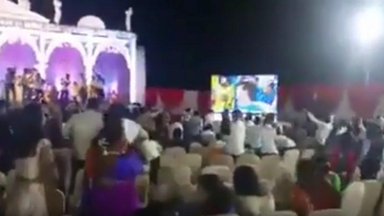 मुंबई: IPL 12 मधील मुंबई इंडियन्स च्या विजयाचा जल्लोष चक्क लग्नसोहळ्यातही; लग्नाचे विधी सोडून बॅन्ड बाजावर थिरकले वर्हाडी (Watch Video)