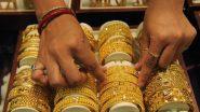 Gold Rate Today: सोन्याचे दरात जबरदस्त वाढ, दर पोहचले 41 हजारांच्या पार