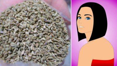 Benifits Of Ajwain For Skin: ओवा खा आणि सौंदर्य वाढवा, त्वचेवरील मुरुमांना हटवण्यासाठी घरीच करा असा उपाय