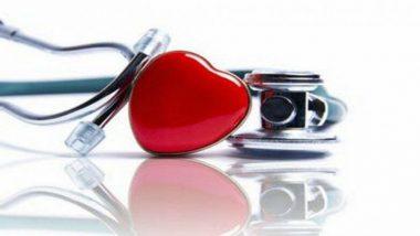 World Heart Day 2020: हृद्यविकाराचा झटका जीवघेणा ठरण्याआधीच या  Silent Signs च्या माध्यमातून ओळखा  Heart Attack चा धोका