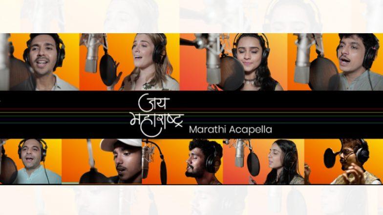 Maharashtra Din 2019: 'जय महाराष्ट्र' सागर देशमुख, अभय महाजन यांच्यासह मराठी कलाकारांचं 'महाराष्ट्र दिनी'  खास Marathi Acapella Song