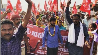 कन्हैया कुमार याचा समर्थक कॉम्रेड फागो तंती याची निर्घृण हत्या; दोषींना शिक्षा दिल्याशिवाय शांत बसणार नाही- कन्हैया कुमार