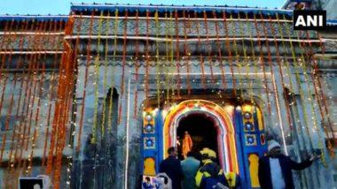 Chardham Yatra 2019: उत्तराखंडमध्ये तब्बल 6 महिन्यानंतर भक्तांसाठी उघडण्यात आले केदारनाथ मंदिराचे दरवाजे