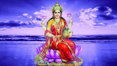 Akshaya Tritiya 2019: अक्षय्य तृतीया का साजरी केली जाते? जाणून घ्या काय आहे या दिवसाचे महत्त्व