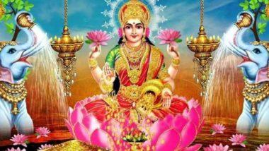 Akshaya Tritiya 2019: अक्षय्य तृतीया दिवशी सोनं ऐवजी कोणत्या स्वरूपात 'लक्ष्मी'ची पूजा करणं लाभदायक ठरू शकतं
