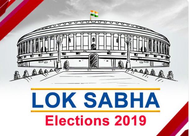 Lok Sabha Elections 2019 Seventh Phase Voting: लोकसभा निवडणूकीच्या सातव्या आणि शेवटच्या टप्प्यात देशात 0.21% मतदान, पश्चिम बंगाल मध्ये सर्वाधिक तर बिहारमध्ये सर्वात कमी मतदानाची नोंद