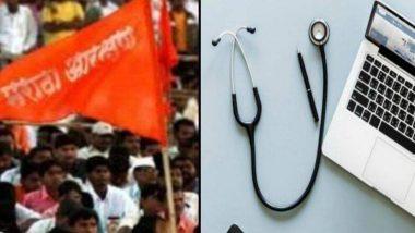 मराठा आरक्षण: पदव्युत्तर मेडिकल प्रवेशप्रक्रीयेचा तिढा सुटण्याची चिन्हं; सरकारला वटहुकूम काढण्यास निवडणूक आयोगाची परवानगी